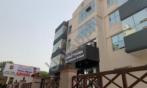 Global Pratibha International School