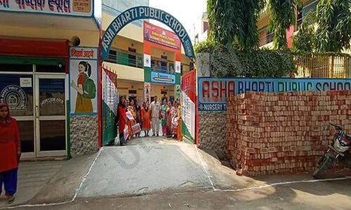 Asha Bharti Public School