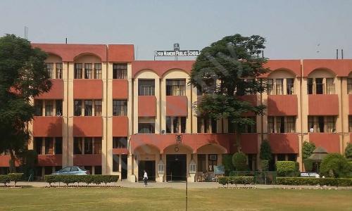 Gyan Mandir Public School