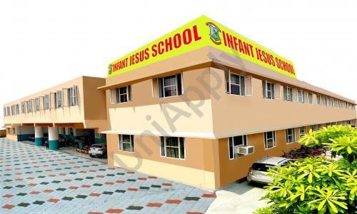 Infant Jesus Secondary School