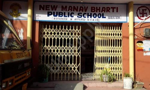 New Manav Bharti Public School