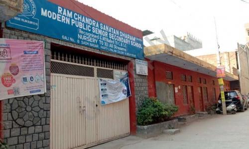 Ram Chandra Sanatan Dharam Modern Public School