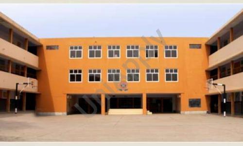 Rao Mohar Singh Memorial Senior Secondary School