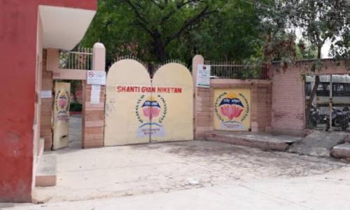 Shanti Gyan Niketan Senior Secondary Public School