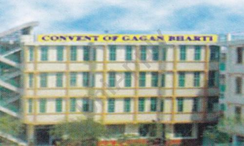 Convent Of Gagan Bharti Senior Secondary School