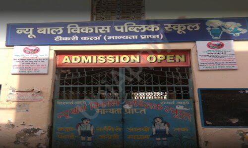 New Bal Vikas Public School