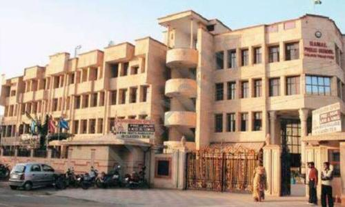 Kamal Public Senior Secondary School