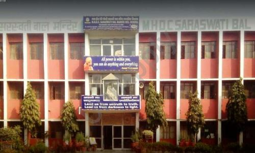 M.H.D.C Saraswati Bal Mandir Secondary School