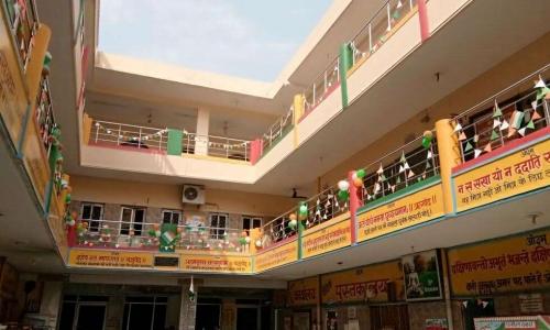 Maharishi Dayanand Public School