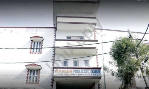 Naveen Public School