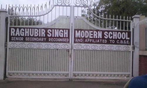 Raghubir Singh Modern School