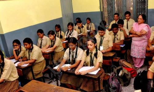 Sanjeevani Public School