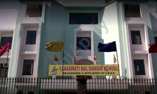 Saraswati Bal Mandir