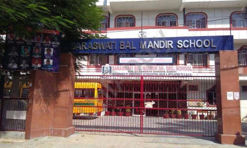 Saraswati Bal Mandir School
