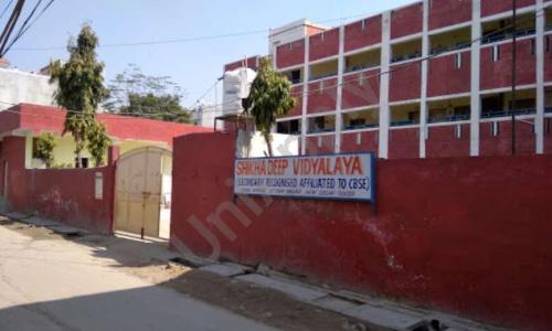 Shikha Deep Vidyalaya