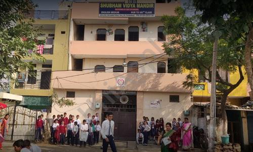 Shubham Vidya Mandir