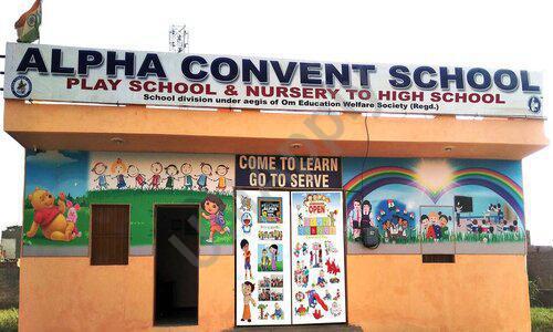 Alpha Convent School