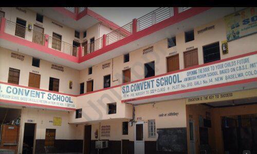 S.D. Convent school