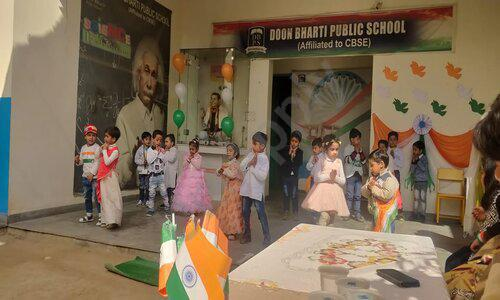 Doon Bharti Public School