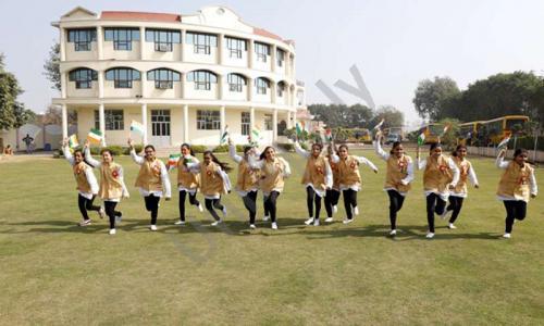 Rawal International School