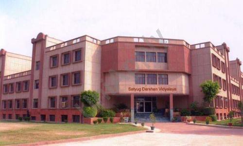 Satyug Darshan Vidyalaya