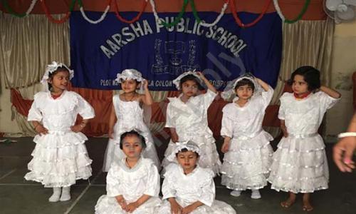 Aarsha Public School