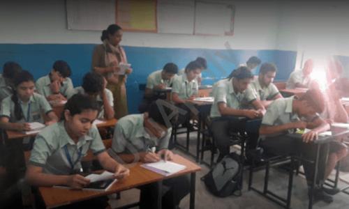 Amazon Public School
