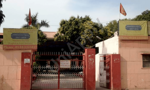 Arya Vidhya Mandir School