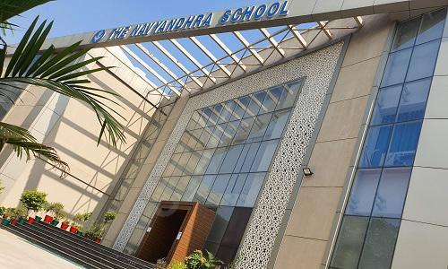 The Navyandhra School