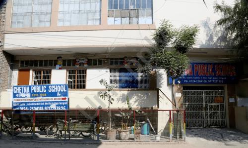 Chetna Public School
