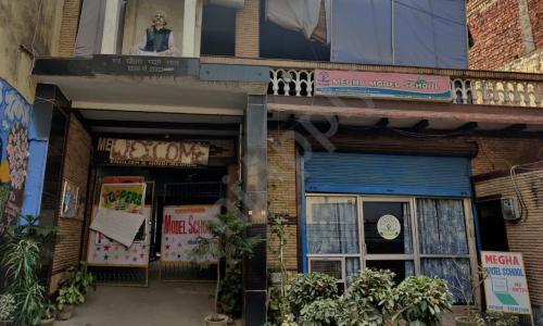 Megha Public School