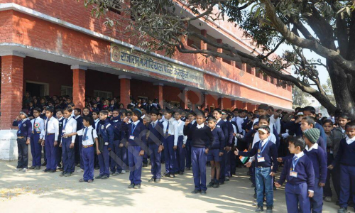 Raja Ram Memorial Public School