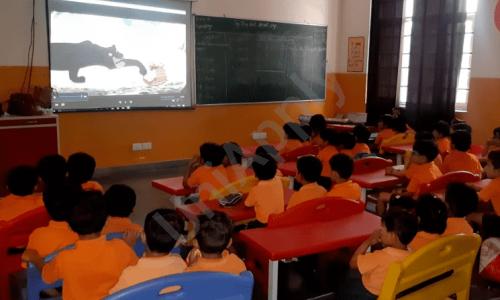 SURAJ School