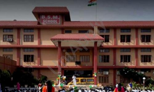 BSM Senior Secondary School