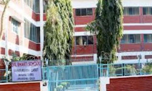 Bal Bharti School