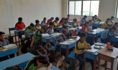 Ganga International School