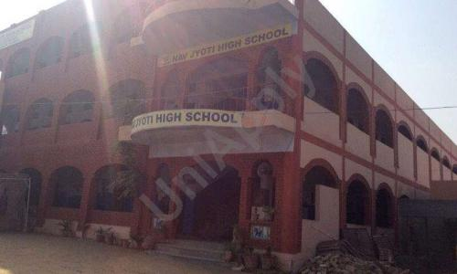 Nav Jyoti High School