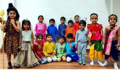 Activity Infant School