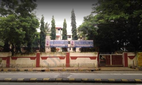 Swami Vivekanand English High School