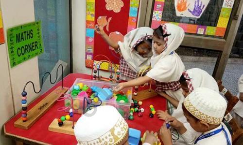MSB Educational Institute