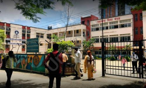 Maharashtra Vidya Mandal