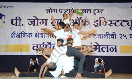 P. Jog English And Marathi Medium School