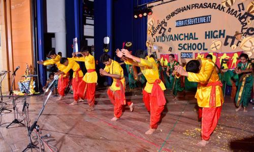 Vidyanchal School