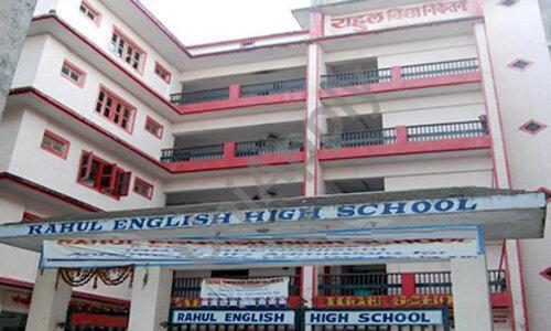 Rahul English High School