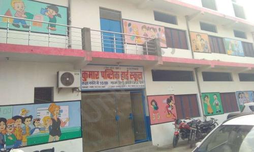 Kumar Public School