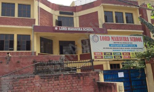 Lord Mahavira School