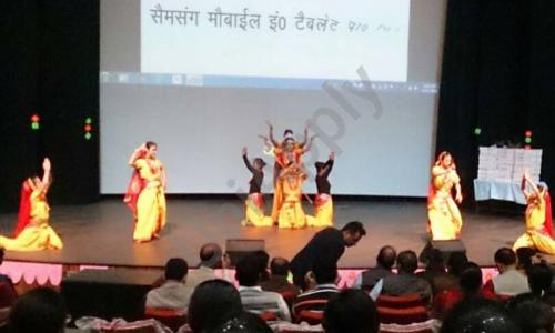 Mahamaya Balika Inter College