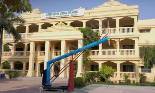 Maharishi Vidya Mandir School