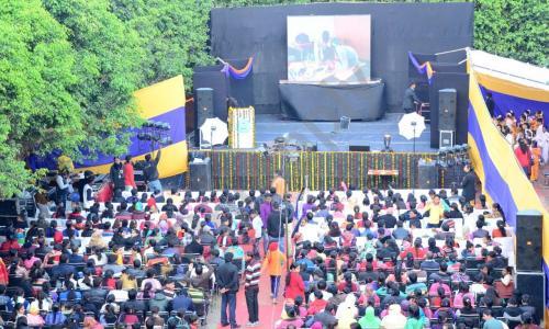 Aamrapali English Senior Secondary School