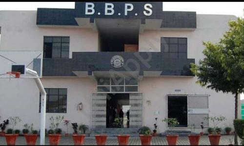 Baal Baari Public School